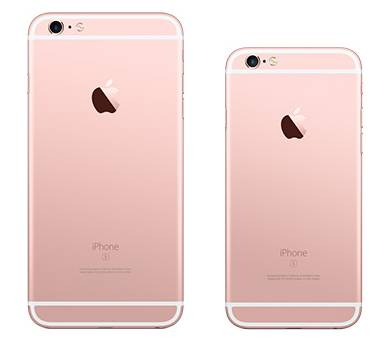 rose-gold-and-more-color-options-to-be-part-of-iphone-7-package